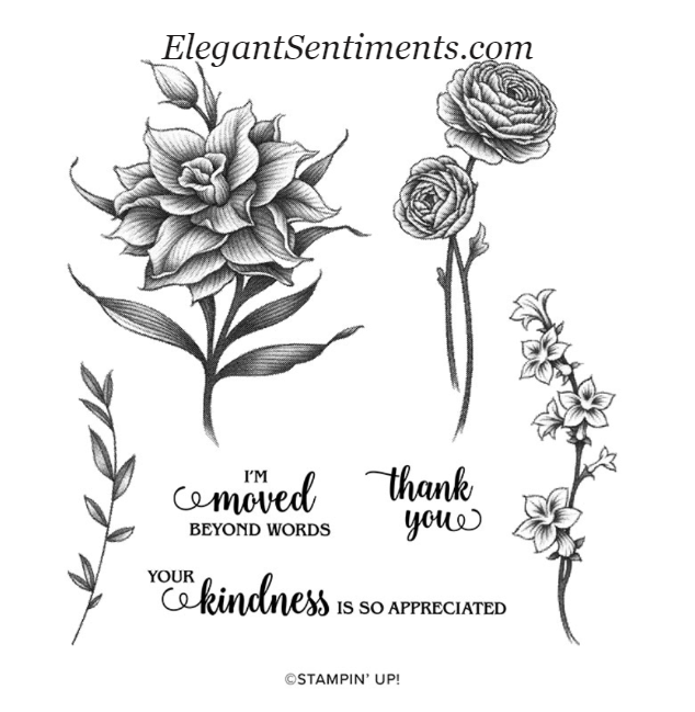 Flowering Blooms stamp set by Stampin' Up!
